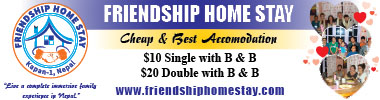 Friendship home stay, buget hotel, cheap hotel, Hotel in Nepal, Accommodation, Nepal